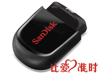 闪迪(SanDisk)酷豆(CZ33)