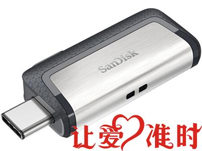 闪迪(SanDisk)至尊高速Type-C 128GB USB 3.1