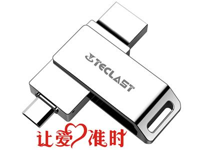 台电(Teclast)全金属手机U盘高速USB3.0 双插口手机电脑通用 灵耀32G