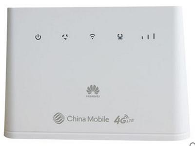 华为B310As-852全网4G路由器转网线接口