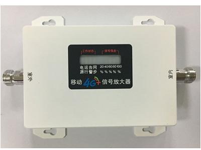移动4G手机信号放大器