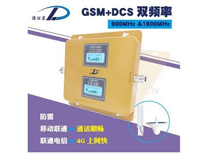 德丽星移动联通双频手机信号放大器