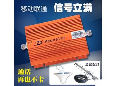 移动联通GSM980手机放大器