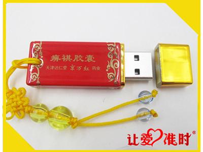 中国红红瓷U盘