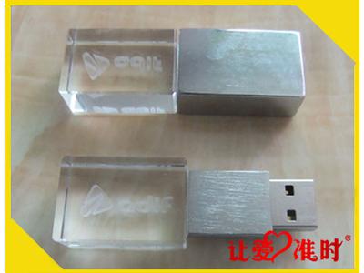 K9水晶反光U盘