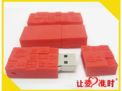 中国红福字U盘