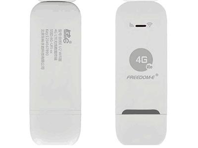 自由E-U2联通电信4G3G卡托