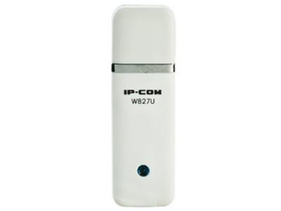 IP-COM-W641R-Wireless-N宽带路由器