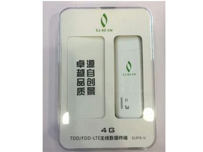 创景el976-u-支持联通电信移动4G3G-wifi路由-直插SIM卡-4G无线上网卡