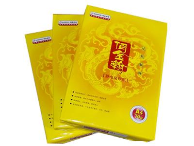 瀚海纸业特价推荐:佰金瀚静电复印纸 价格: 大客户专线:李经理13253317828