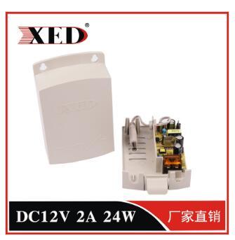 XED-SW2011FS深圳XED小耳朵室外2A抽拉盒防水電源抽拉盒設計,防水性能高,寬電壓適合不同場合,防雷設計,穩定性強。