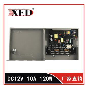 XED-1216L-12.5A箱式多路電源泰成智能:佐晨宇15939027884、杜斌13526597676、037155825706