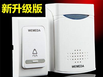 维美达-无线遥控门铃不用电源-直流无线门铃-家用电池远距离电子门铃