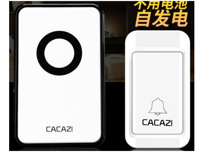 卡佳斯--家用无线门铃-防水超远距离不用电池别墅办公室呼叫器-一拖一拖二