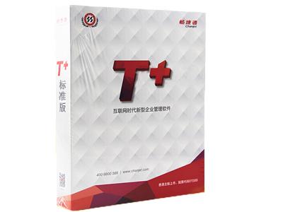"""T+標準版 """"T """"是一款基于互聯網的新型企業管理軟件,在滿足企業本地業務管理需求的同時,還可幫助企業進行異地倉庫、辦事處、門店、分支機構的遠程管控。""""T """"同時融入了手機移動應用,方便企業人員通過手機下訂單、審批、查詢業務數據。"""