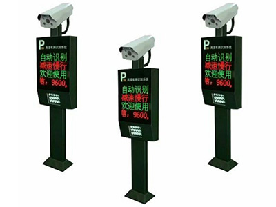 车牌识别一体机+LED屏
