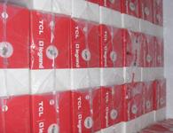 TCL-羅格朗 PC201004 咖啡色 六類4對非屏蔽雙絞線