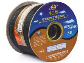 金山角 黑色麦克风话筒线 FD-131A  OD:6.0(26/无氧铜+神经线2条)X1.5X2C(PVC红白)+(96/无氧铜)编网 FD-151A  OD:6.0(37/无氧铜+神经线3条)X1.6X2C(PVC红白)+(112/无氧铜)编网 FD-152A  OD:6.2(37/无氧铜+神经线3条)X1.6X2C(PVC红白)+(128/无氧铜)编网 FD-160A  OD:6.0(14/无氧铜)X1.5X1C(PE/7144本色)+(36/无氧铜)缠绕 FD-161A  OD:6.0(29/无氧铜+神经线1条)X