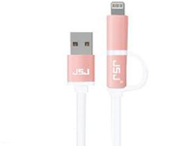 金山角 JSJ-USB225 数据线二合一苹果/安卓  (女士专享版)金属壳豪配 金山角 袋包装 1米