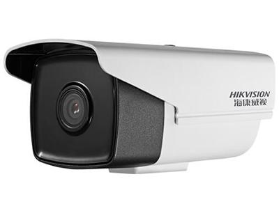 """海康威視DS-2CD3T25D-I3(D)    200萬1/2.7""""CMOS筒型網絡攝像機,紅外30米,支持H.265/smart265編碼"""