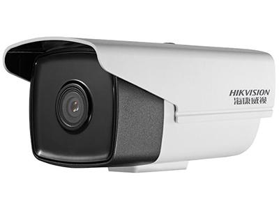 海康威視DS-2CD3T45FD-I5S    4M(2560×1440 @ 25 fps),支持報警,支持50米紅外,支持外接音頻輸入(Line in)/輸出(Line out)