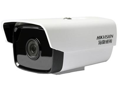 """海康威視DS-2CD1221D-I3(D)    200萬1/2.7"""" CMOS筒型網絡攝像機,紅外30米"""