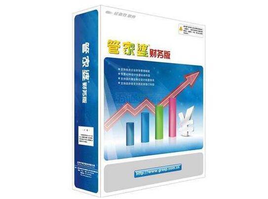 管家婆财务版财务版适合行政事业单位,郑州财务公司软件系统,代理记帐适用管家婆