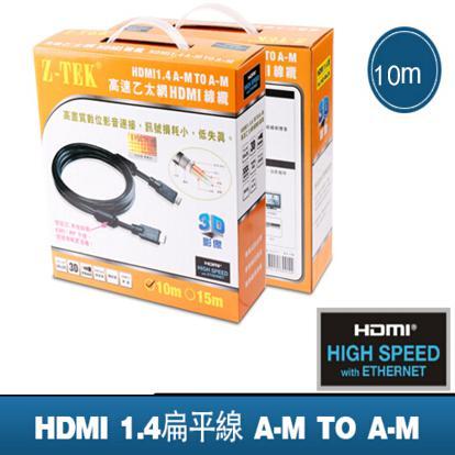 力特HDMI线(10米-50米)