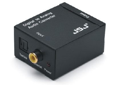 金山角  JSJ-D2A 光纤音频转换器  长度:277 银色 支持完美1080P 支持3D 进口牛皮纸盒包装
