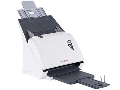 """方正高速文档扫描仪Z60D    """"幅面:A4 幅面 分辨率:600DPI 光源:LED 色彩:彩色灰度黑白 扫描速度:60ppm120ipm (灰阶黑白200dp 扫描介质:文档单据身份证笔记图片照片等 扫描范围:A4(210mm297mm)"""""""
