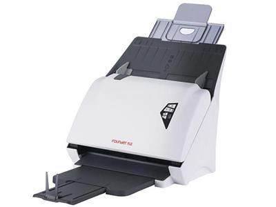 """方正高速文档扫描仪Z65D    """"幅面:A4 幅面 分辨率:600DPI 光源:LED 色彩:彩色灰度黑白 扫描速度:60ppm/120ipm (灰阶/黑白,200dpi,A4) 50ppm/100ipm(彩色,200dpi,A4) 扫描介质:文档、单据、身份证、笔记、图片、照片等 扫描范围:A4(210mm*297mm)"""""""