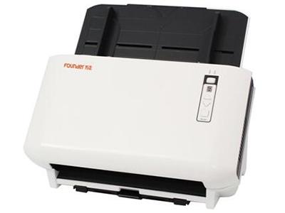 """方正高速文档扫描仪Z8045    """"产品类型: A3高速扫描仪 光学元件: 双面彩色光电耦合器件(CCD x 2) 扫描分辨率: 600 dpi 扫描模式: 黑白、256级灰阶、24位彩色三种模式 硬件分辨率: 600 x 600 dpi 扫描速度 ( ADF ): 45 ppm/ 90 ipm (灰阶/ 黑白模式, 200 dpi, A4) 45 ppm/ 90 ipm (彩色模式, 200 dpi, A4)"""""""