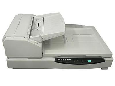"""中晶扫描仪S9200    """"扫描类型:A3自动馈纸+平板扫描仪 图像传感器:正面:Direct CCD;背面:Direct CCD 分辨率:1200dpi(H) × 2400dpi(V) 色彩深度:Input 48-bit / Output 24-bit 扫描光源:LED×2"""""""