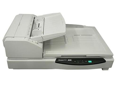 """中晶扫描仪S9280    """"扫描类型:A3自动馈纸+平板扫描仪 图像传感器:正面:Direct CCD;背面:Direct CCD 分辨率:1200dpi(H) × 2400dpi(V) 色彩深度:Input 48-bit / Output 24-bit 扫描光源:LED×2"""""""