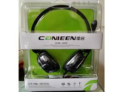 佳合 CT-715  头戴式耳机 纯黑色