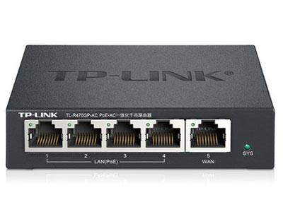 郑州聚豪 河南总代理 普联(TP-LINK)  TL-R470GP-AC 千兆POE路由器 客户热线:柴经理 13253534321