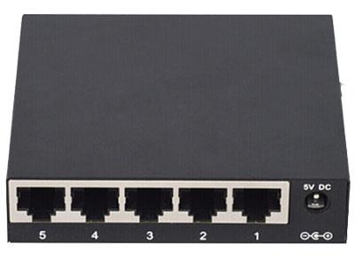 锐捷 RG-NBS1805C 5口百兆非网管型交换机