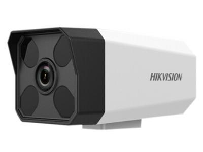 海康威視 DS-IPC-B12-I 網絡高清監控攝像頭 清晰度:200萬(1080P)