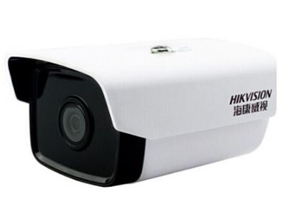 海康威視 200萬非POE DS-2CD1221D-I5 網絡監控攝像頭 清晰度:200萬(1080P)