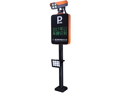 富通 經濟型車牌識別系統