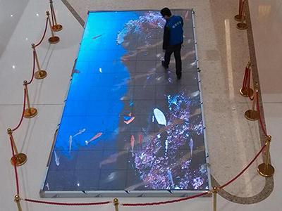 蓝极星 全彩LED地砖互动显示屏