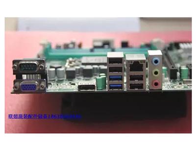 联想原装B85 Q85主板 14针单路供电主板带PCI槽com口1150针主板