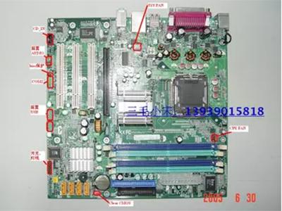 联想原装775针二代内存915主板(L-I915F)