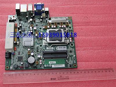 联想Q65小主板 mITX主板 联想启天E591S E590S 小主板 证券专用