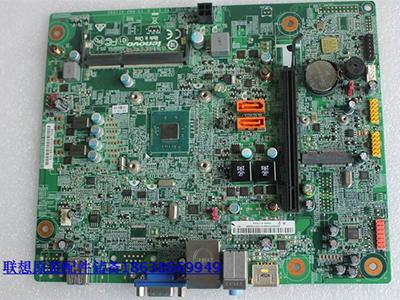 原装联想G5000 H3000 J1900J1800 J2900主板 联想集成四核cpu主板