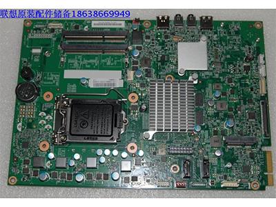 联想一体机主板 PIH61F S710 S510 通用H61主板11200821 90005830