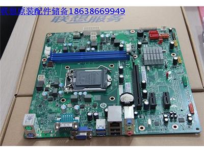 联想IH81M主板 B85 Q87 1150针 单路14针供电主板 LPT COM 包邮