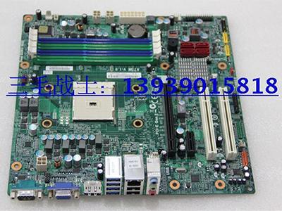 联想原装A75M主板 PCI+COM+LPT(扩展)THINK机箱FM2主板14针供电