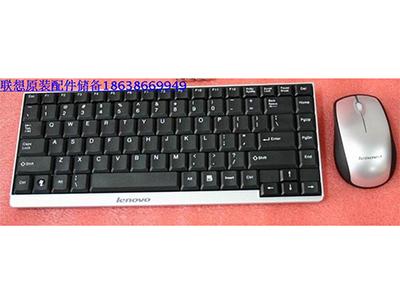 联想天骄I原装无线键盘鼠标套装 精模RF无线键鼠套装JME-8237B