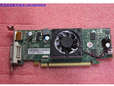 联想原装显卡 微星 宝龙达HD7450 真实1G显卡 小机箱矮挡片刀卡